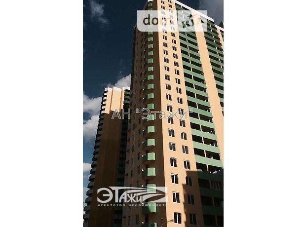 Продажа двухкомнатной квартиры в Киеве, на бул. Ярослава Гашека 20, район Днепровский фото 1