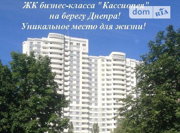 Продажа квартиры, 2 ком., Киев, р‑н.Днепровский, ст.м.Левобережная, Панельная улица, дом 7