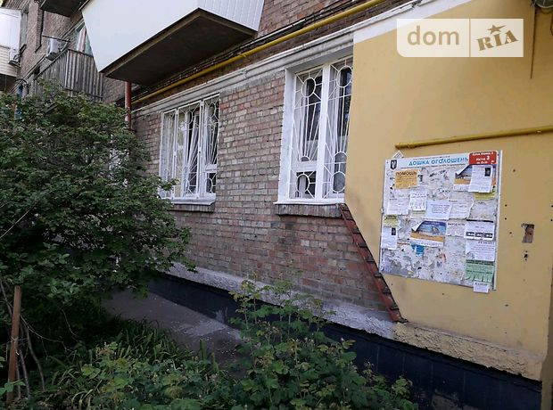 Продажа квартиры, 2 ком., Киев, р‑н.Днепровский, Перова бульвар, дом 5