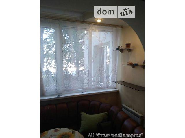 Продаж квартири, 4 кім., Киев, р‑н.Дніпровський, Радужная ул., 1