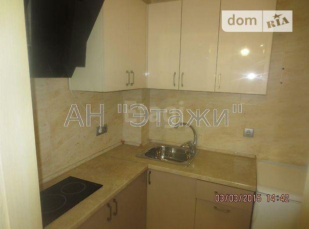 Продажа трехкомнатной квартиры в Киеве, на ул. Регенераторная 7, район Днепровский фото 1