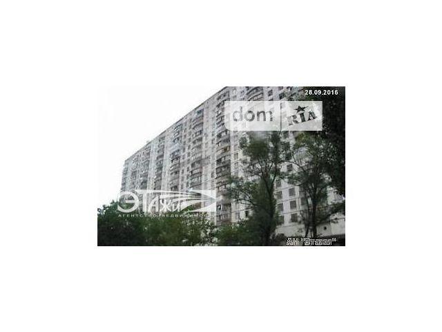 Продажа квартиры, 3 ком., Киев, р‑н.Днепровский, Тычины Павла пр-т, 13