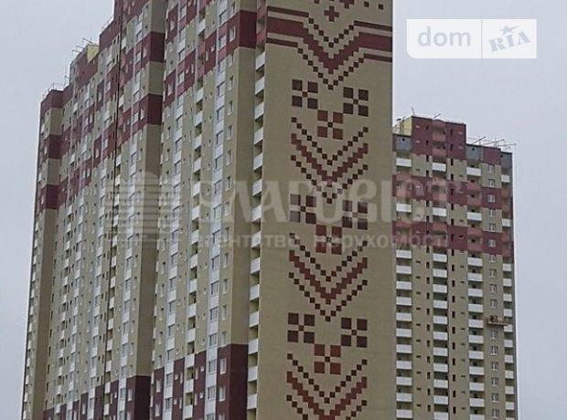 Продажа квартиры, 1 ком., Киев, р‑н.Голосеевский, Академика Глушкова проспект, дом 9б