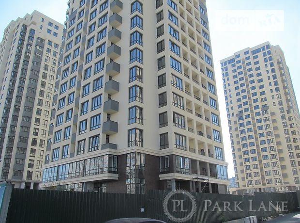 Продажа квартиры, 2 ком., Киев, р‑н.Голосеевский, Академика Вильямса улица