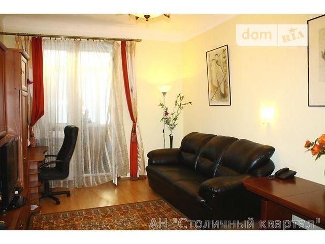 Продаж квартири, 2 кім., Киев, р‑н.Голосіївський, Большая Васильковская ул., 132