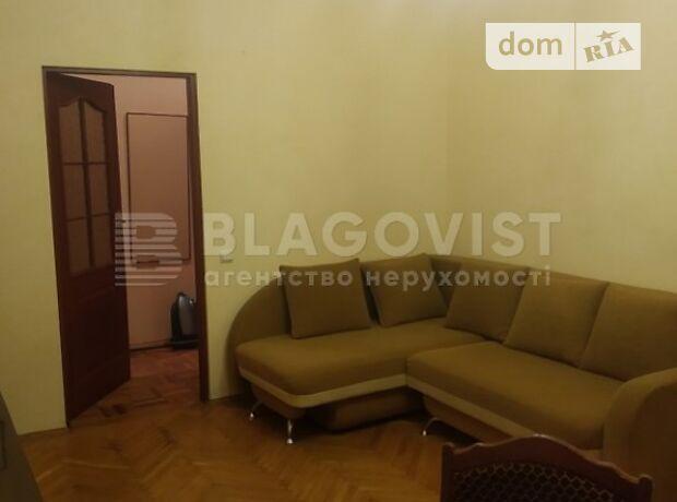 Продажа трехкомнатной квартиры в Киеве, на ул. Большая Васильковская 132, район Голосеевский фото 1