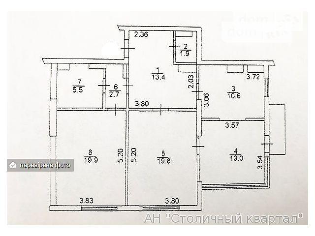 Продаж квартири, 2 кім., Киев, р‑н.Голосіївський, Деловая ул., 4