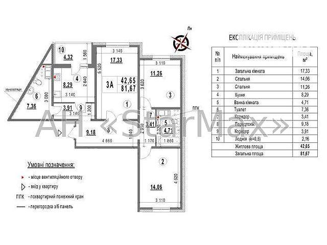 Продаж квартири, 3 кім., Киев, р‑н.Голосіївський, Глушкова Академика пр-т, 12