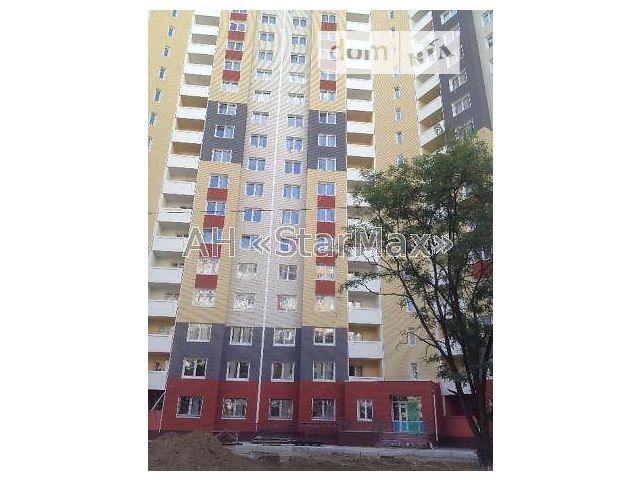 Продажа квартиры, 1 ком., Киев, р‑н.Голосеевский, Глушкова Академика пр-т, 6