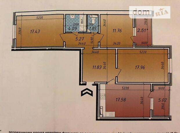 Продажа трехкомнатной квартиры в Киеве, на Ясинуватський провулок 11 район Голосеевский фото 1