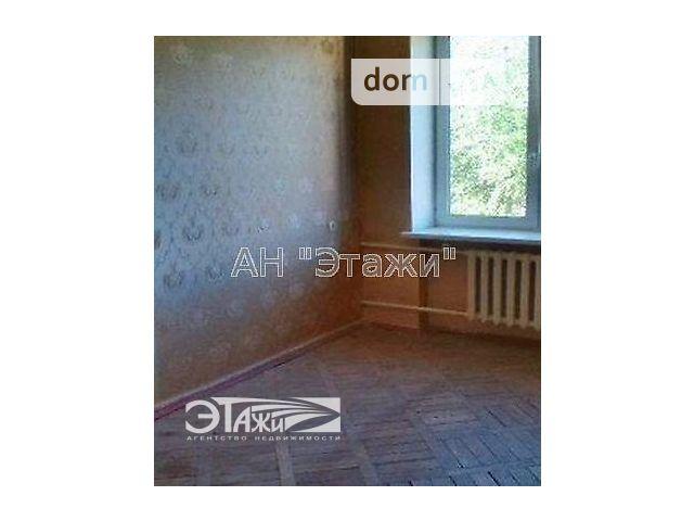 Продаж квартири, 3 кім., Киев, р‑н.Голосіївський, Лобановского пр-т, 57
