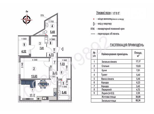 Продажа квартиры, 2 ком., Киев, р‑н.Голосеевский, ст.м.Ипподром, Михайла Ломоносова улица, дом 85