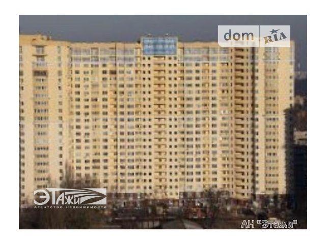 Продажа квартиры, 1 ком., Киев, р‑н.Голосеевский, Трутенко Онуфрия ул., 3
