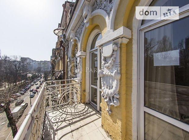 Продажа квартиры, 5 ком., Киев, р‑н.Голосеевский, ст.м.Университет, Ветрова улица, дом 17