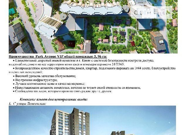 Продажа однокомнатной квартиры в Киеве, на Демеевская  33, район Голосеевский фото 1