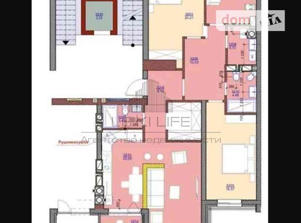 Продажа четырехкомнатной квартиры в Киеве, на ул. Прорезная 1, район Гостомель фото 1