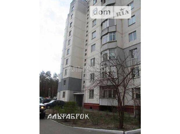 Продажа трехкомнатной квартиры в Киеве, на ул. Пономарева 18А, район Коцюбинское фото 1
