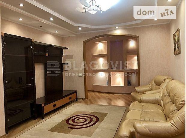 Продажа двухкомнатной квартиры в Киеве, на ул. Миропольская фото 1
