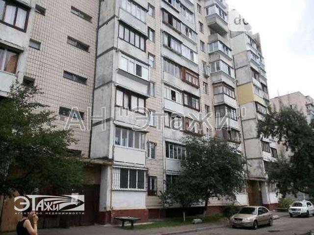 Продаж квартири, 1 кім., Киев, р‑н.Оболонський, Автозаводская ул., 93