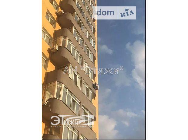 Продажа однокомнатной квартиры в Киеве, на ул. Юрия Кондратюка 3, район Оболонский фото 1