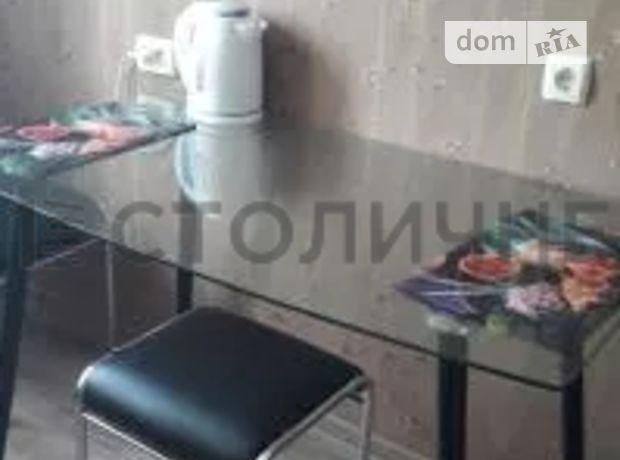 Продажа однокомнатной квартиры в Киеве, на просп. Оболонский 34, район Оболонский фото 1