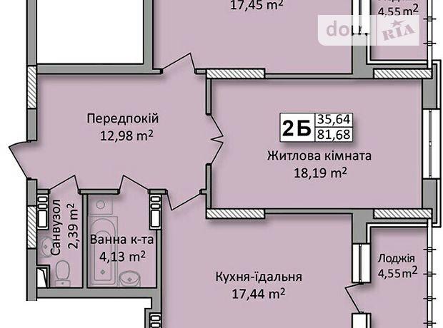 Продажа квартиры, 2 ком., Киев, р‑н.Оболонский, ст.м.Минская, Юрия Кондратюка улица, дом 3