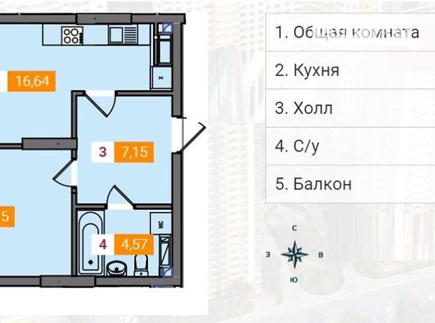 Продажа квартиры, 1 ком., Киев, р‑н.Оболонский, ст.м.Минская, Семьи Кульженков, дом 31б