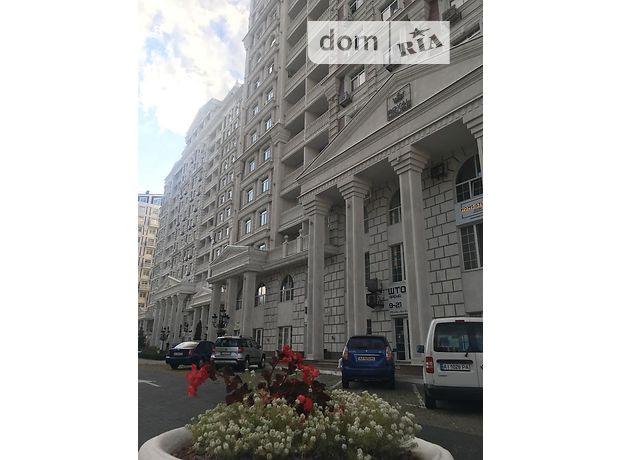 Продажа однокомнатной квартиры в Киеве, на Михаила Максимовича 26 район Паньковщина фото 1