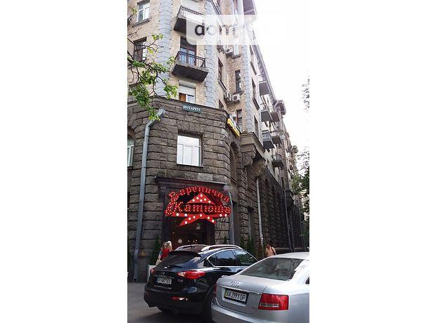 Продажа квартиры, 3 ком., Киев, р‑н.Печерский, ст.м.Крещатик, Банковая улица