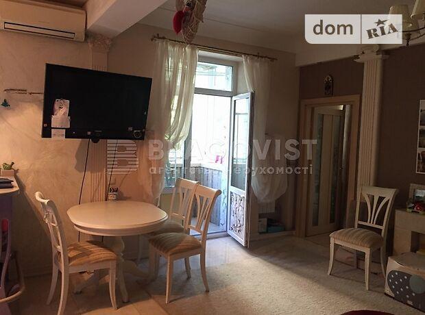 Продажа двухкомнатной квартиры в Киеве, на узвоз Кловский 11, район Печерский фото 1