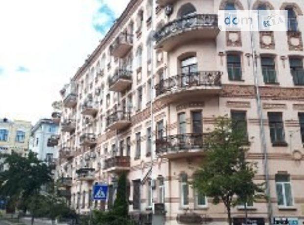 Продажа трехкомнатной квартиры в Киеве, на ул. Станиславского 3, район Печерский фото 1