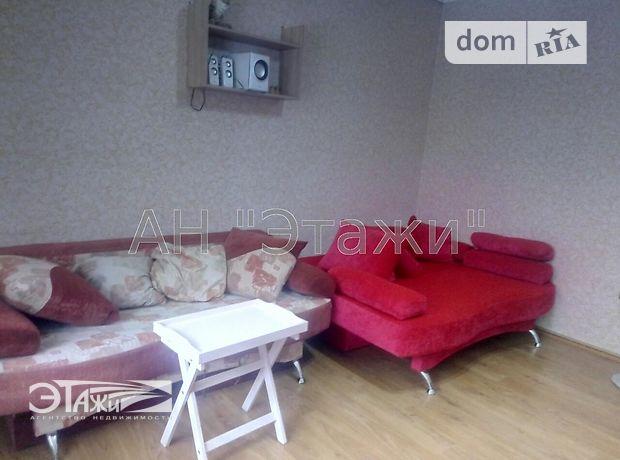 Продаж трикімнатної квартири в Києві на Тверской тупик  район Печерський фото 1