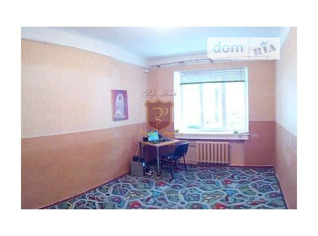 Продажа двухкомнатной квартиры в Киеве, на ул. Братская 4, район Подольский фото 1