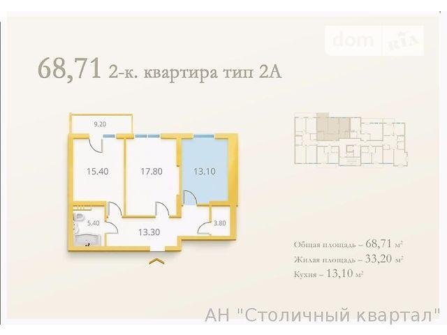 Продаж квартири, 2 кім., Киев, р‑н.Подільський, Дегтярная ул., 11