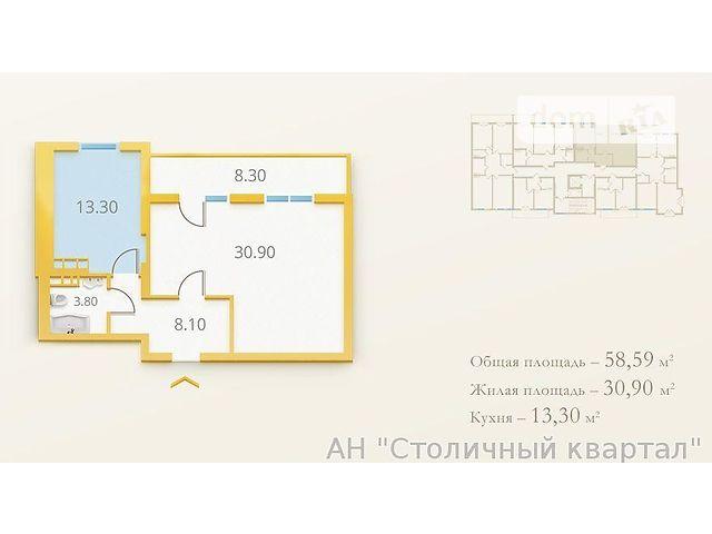 Продаж квартири, 1 кім., Киев, р‑н.Подільський, Дегтярная ул., 11