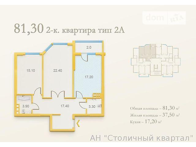 Продажа квартиры, 2 ком., Киев, р‑н.Подольский, Дегтярная ул., 19