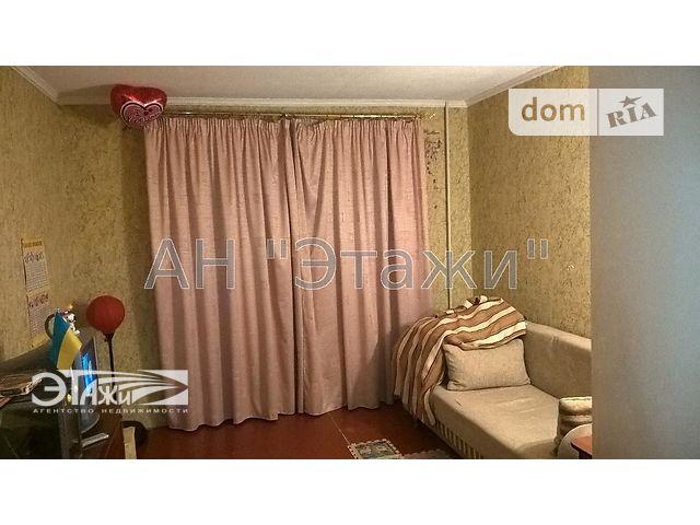 Продаж квартири, 3 кім., Киев, р‑н.Подільський, Гонгадзе Георгия пр-т, 26