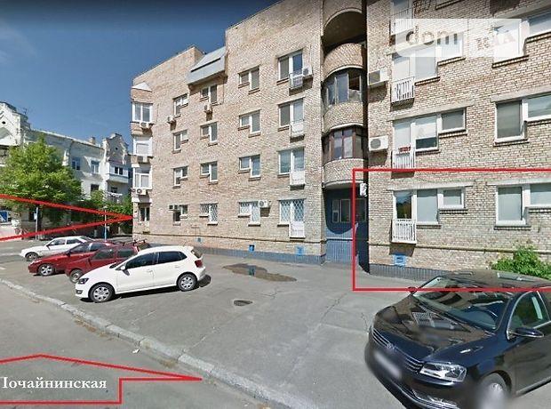 Продажа однокомнатной квартиры в Киеве, на ул. Хорива 40, район Подольский фото 1