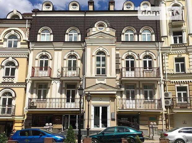 Продажа квартиры, 3 ком., Киев, р‑н.Подольский, ст.м.Контрактовая площадь, Кожемяцкая улица