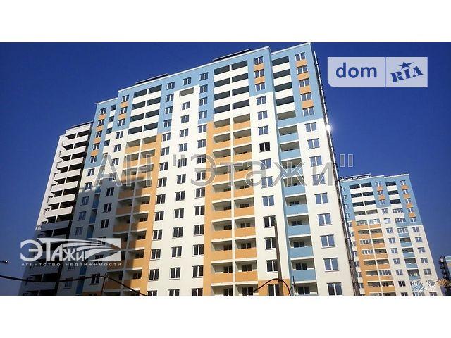 Продаж квартири, 2 кім., Киев, р‑н.Подільський, Новомостицкая ул.