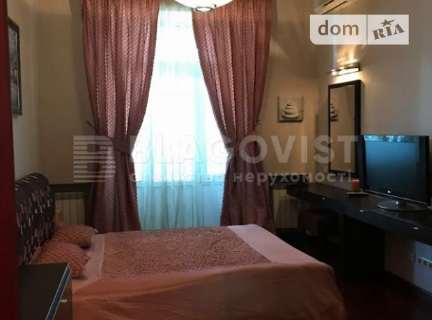 Продажа трехкомнатной квартиры в Киеве, на ул. Почайнинская 23, район Подольский фото 1
