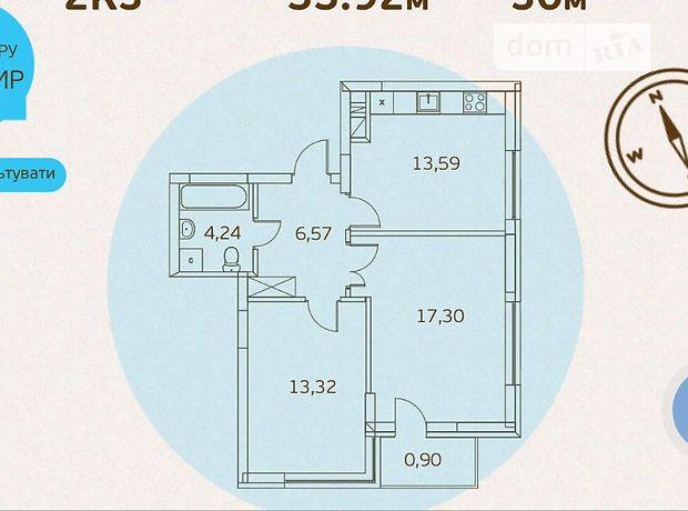 Продаж квартири, 2 кім., Київ, р‑н.Подільський, Правди проспект