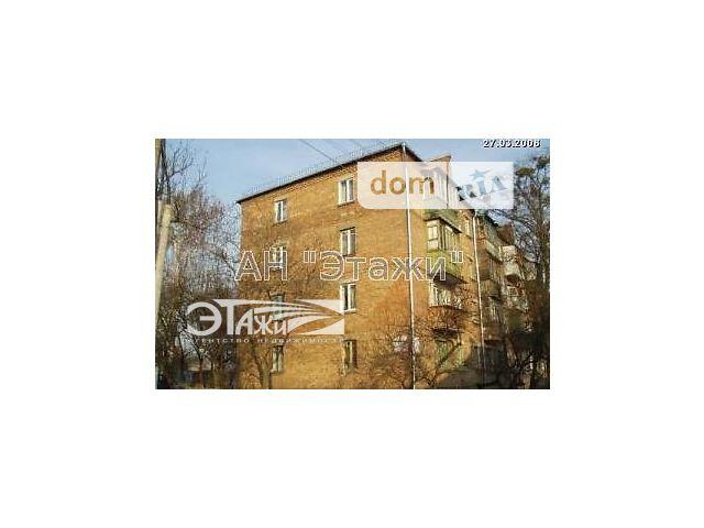 """Продаж квартири, 3 кім., Киев, р‑н.Подільський, Шполянская ул., 6 """"А"""""""