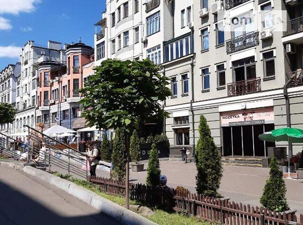 Продажа однокомнатной квартиры в Киеве, на ул. Спасская 11, район Подольский фото 1