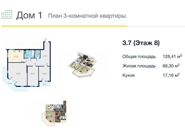 Продаж квартири, 3 кім., Киев, р‑н.Подільський, ст.м.Контрактовая площадь, ул. Спасская, 35