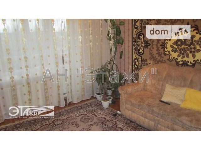 Продаж квартири, 3 кім., Киев, р‑н.Подільський, Ветрянные горы ул., 17