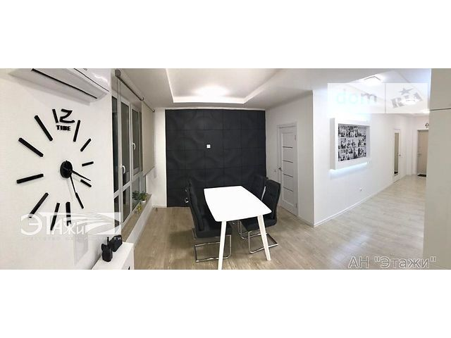 Продаж квартири, 4 кім., Киев, р‑н.Подільський, Вышгородская ул., 45