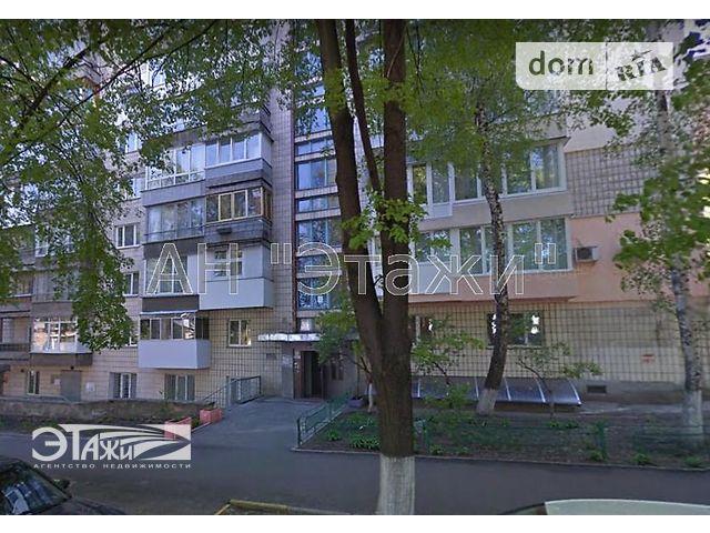 Продаж квартири, 4 кім., Киев, р‑н.Шевченківський, Довнар-Запольского ул., 6