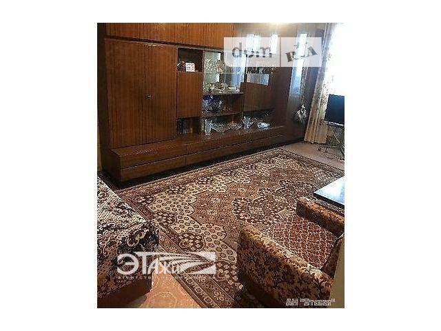 Продаж квартири, 3 кім., Киев, р‑н.Шевченківський, Грозненская ул., 18