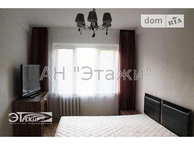 Продаж квартири, 2 кім., Киев, р‑н.Шевченківський, Старокиевский пер., 5